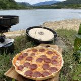世界最小のモバイルピザ釜PizzaHax(ピザハックス) はソロキャンプや登山で大活躍!