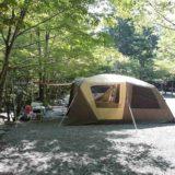 【関西】穴場キャンプ場特集!3密を避けコロナ対策がされているキャンプ場