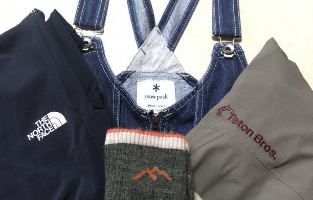 メンズキャンパーに【秋冬おすすめ】のファッションアイテムをご紹介します!