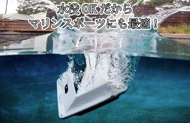 水没しても大丈夫!持ち運びバッテリー「Bixpy PP166」は耐衝撃性能・防汚性能を備えたスグレモノ