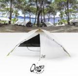 再生プラスチックから作られた、作り方も材料も環境にやさしいテントセット「BELUGA(ベルーガ)」で楽しくキャンプしながら地球環境について考える