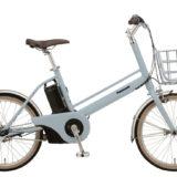 パナソニック、電動アシスト自転車「Jコンセプト」限定車発売