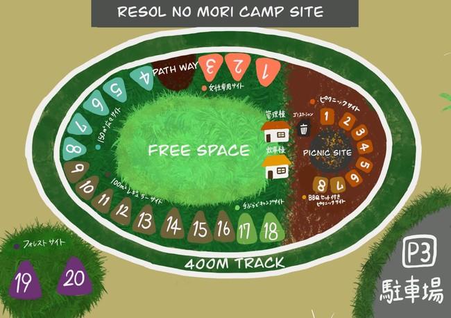 RESOL NO MORI CAMP SITE