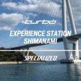 サイクリストの聖地で「Turbo Experience Station Shimanami」がスタート!SPECIALIZEDのe-Bike Turboで最高の体験!