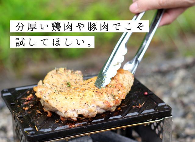 厚熱 atsu-atsu(アツアツ)