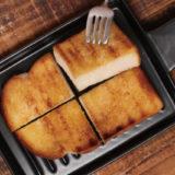 ソロキャンプに最適な半生パン焼き陶板は「外カリッ!中ふわっ」の半なま焼きたて食感
