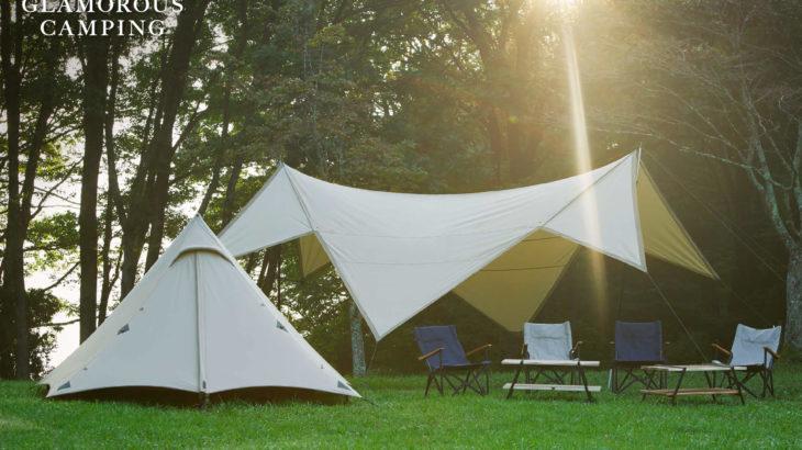 テント屋が手掛ける鎌倉天幕ブランドから大人キャンパーのための新商品が登場