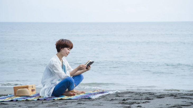 海の本 小説マンガ