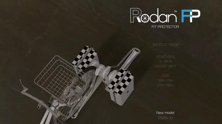 自転車ラック【ロダンFP】はロードバイク、子乗せタイプの電動アシスト、どちらも安心して収納ができ、工事不要で簡単に組立設置できる自転車ラック
