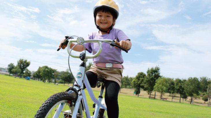 KhodaaBloom、「asson (アッソン)」のジュニアシリーズ自転車発売