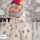「ROXY」 と 世界で活躍するイラストレーター「Chocomoo」コラボレーションのSNOWラインが発売開始