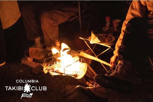 Columbiaミニ焚火クラブ