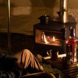 FIREGRAPHIX製ポータブル薪ストーブ「BLISS」はオーロラの炎で12inchピザがまるごと入る!