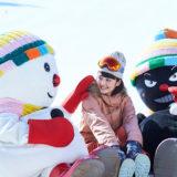 六甲山スノーパーク関西最速シーズンオープン記念! オープニングイベント&キャンペーン、コスプレ来園で入園料金&リフト料金無料!