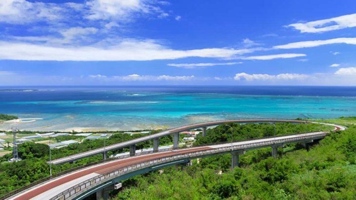 【本島中南部】沖縄でGoToトラベルが利用できるアクティビティを紹介します