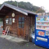 【冬のバス釣り】あずさフィッシングがおすすめ!栃木県の管理釣り場攻略術