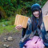 ソロキャンプYouTuberの茅ヶ崎みなみがプロデュースした「キャンプ用カッティングボード」は小さいけど使いやすい