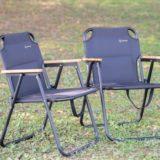 キャンプ用品ブランド「M.W.M(エムダブリューエム)」の『READY Chair 2』は座り心地バツグン!