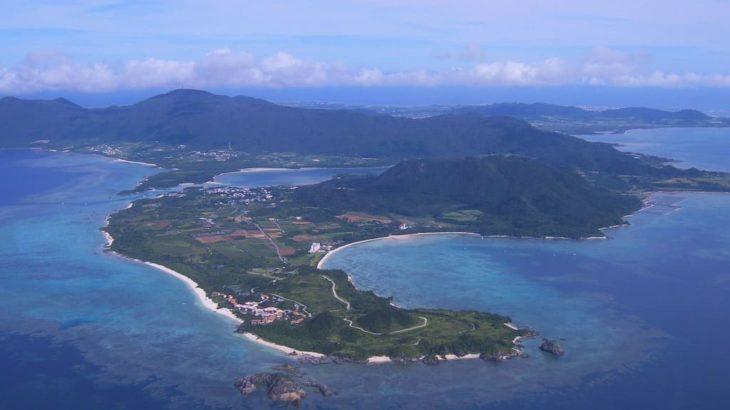 【石垣島】沖縄でGoToトラベルが利用できるアクティビティを紹介します