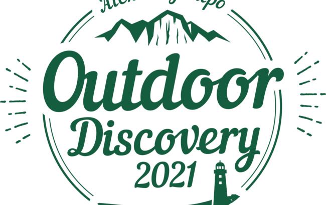 Aichi Sky Expo Outdoor Discovery 2021