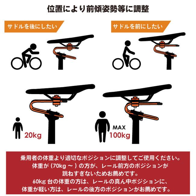 GX-SSP GORIX 自転車サドルサスペンション