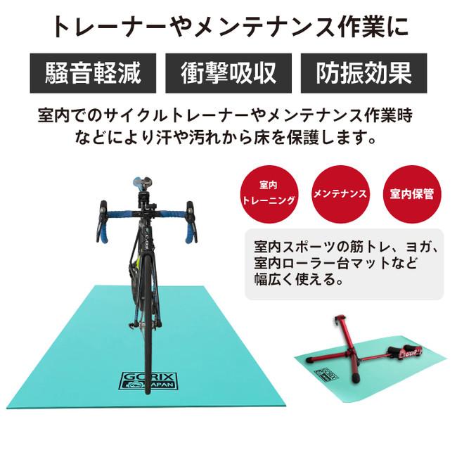 トレーニングマット(GX-MAT)