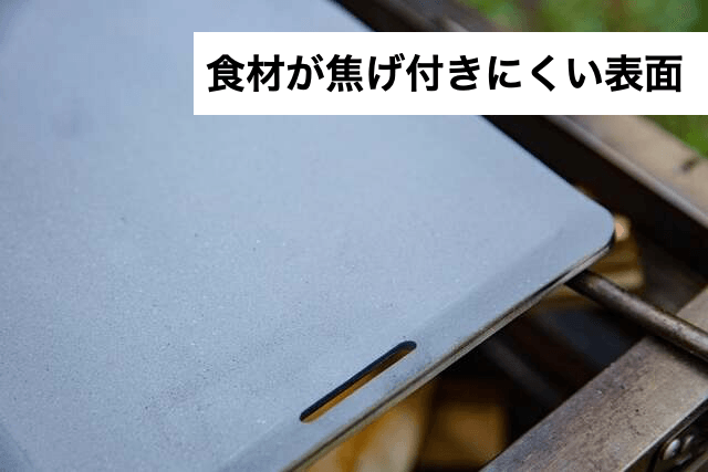 ヘルシー鉄板