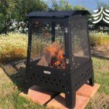 大型焚き火台「炎箱(ほむらばこ)」なら安全に焚き火とキャンプ料理が楽しめる!