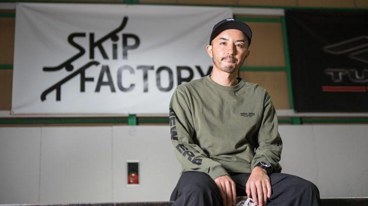 【荒畑潤一】プロスケーターを経て育成のプロフェッショナルへ〜取材録Part1