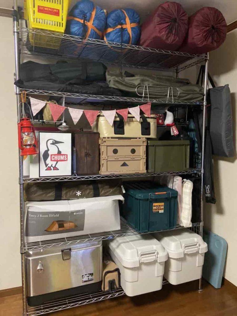 キャンプ用品 収納