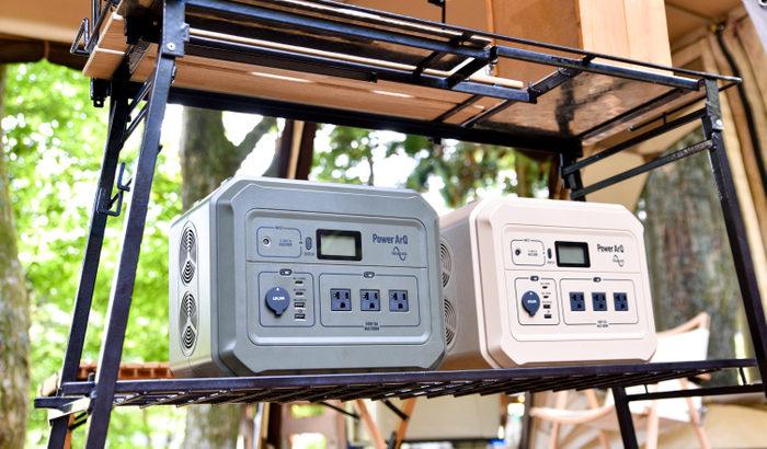 ポータブル電源「PowerArQ Pro」が1月15日より順次一般発売開始