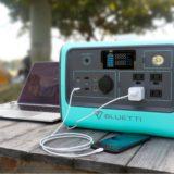 新世代ポータブル電源「BLUETTI EB70」は最高水準の安全性を持ち、スマートなのにパワフル