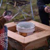 伝統工芸の技、1分で組立可能な「七輪囲炉裏」で炭をながめ、ゆっくり炙り、疲れた心を癒やす