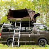 自動車用ルーフテントでいつでもどこでもキャンプ!
