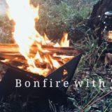 焚き火台「Bonfire with GNR」はB4サイズで収納できるコンパクト仕様