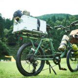 アウトドア自転車ブランド「LOG」から積載性に優れた新モデル「LOG WAGON」登場