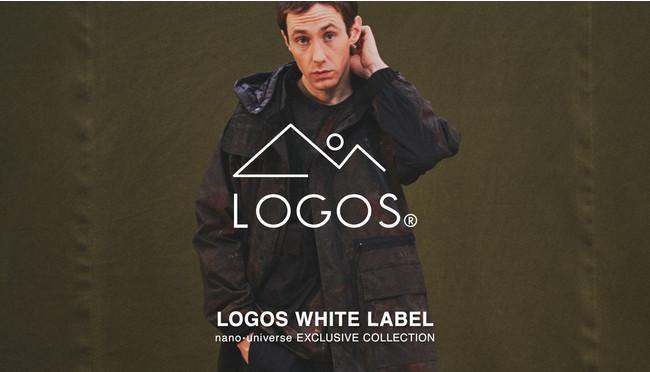 LOGOS WHITE LABELとnano・universeのコラボライン発売