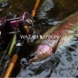 「和竿」に特化したオンラインストア「WAZAO-IPPON」がオープン。日本独自の伝統釣竿