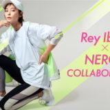 「Rey Ibuki × NERGY」⼥性のわがままを実現させたランニングコレクション
