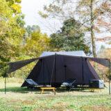 シェルターテント「BLACK SUMMIT GG8」はアウトドアギミックが詰まったテント