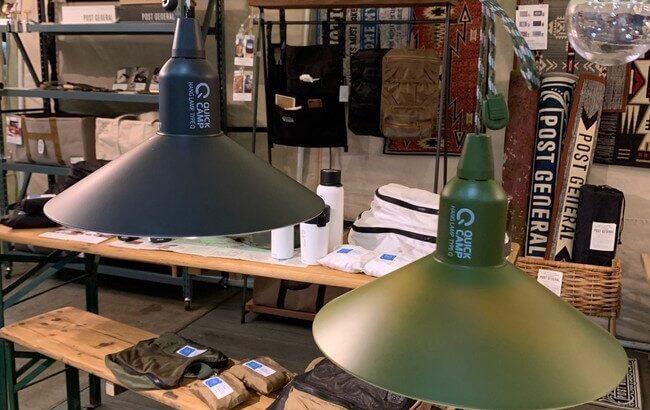 HANG LAMP TYPE Q