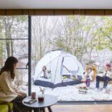 リゾナーレ那須「家族で楽しむ冬のガーデンキャンプデビュー」は家族で気軽に初めてのおしゃれキャンプを楽しめる