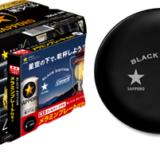 """黒ラベル×Coleman""""BLACK EDITION""""限定景品付き商品発売【THE PERFECT OUTDOOR「星空の下で、乾杯しよう」連続企画】"""