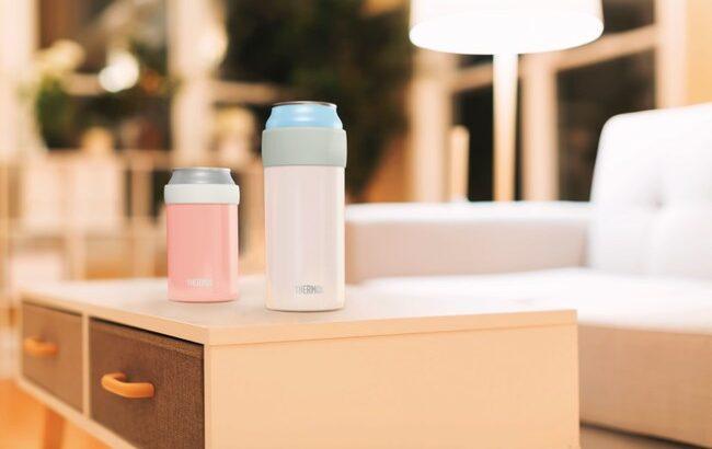 サーモス(THERMOS)保冷缶ホルダー(JCB-352/500)は家呑みからアウトドアまで活躍!やわらかい色合いのホワイト、コーラルピンクが登場!