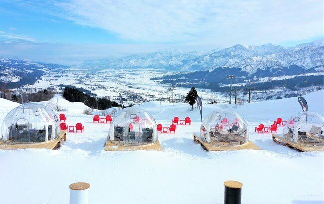 石打丸山スキー場「スノーガーデン」グランドオープン!インドア派も手軽に雪山観光が楽しめる