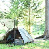 ビジネスマンの趣味にソロキャンプがおすすめ!その理由や仕事への効果も紹介