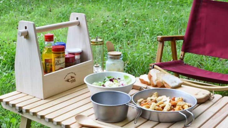 おしゃれキャンプには欠かせない!調味料入れの選び方とおすすめ収納10選