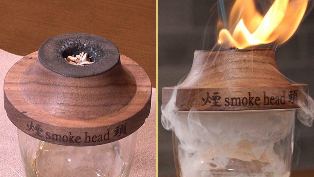 スモークギア「煙頭-smoke head-」