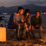 家庭用ポータブル電源メーカー「Aiper」 最新型ポータブル電源 「FREEMAN 300」の限定カラーを新発売
