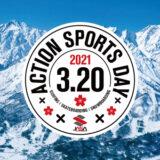 雪山でスノーボード、海でサーフィン、公園でスケートボード 春分の日はアクションスポーツを楽しもう!